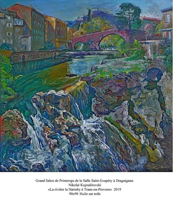 """Ницца: """"Renaissance de l'Impressionnisme"""", выставка в парке Феникс"""