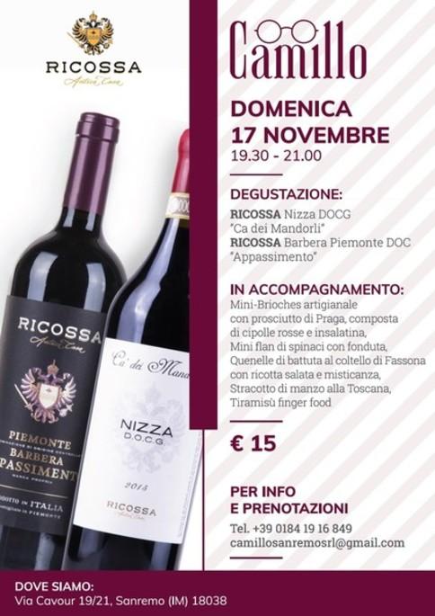 Санремо : осенние дегустации  Camillo знаменитых красных вин Пьемонта от  винного производителя Ricossa